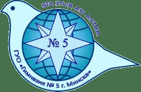 GYMN5